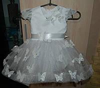 Платье белое Нарядное , пышное для девочек . Бабочка