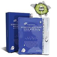 Набор масок Purederm Hydro Collagen Mask для срочного восстановления кожи. (25 шт)