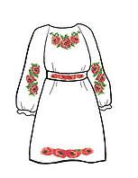 Заготовка платья для девочки под вышивку