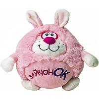 Мягкая игрушка FANCY Зайчонок Круглик, 19 см (ЗКУ0)