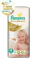 Подгузники Pampers Premium Care Maxi 7-14 кг, 52 шт. (1223569)