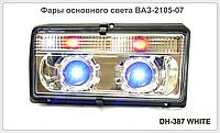 Тюнингованная оптика на ВАЗ 2104-07 WHITE