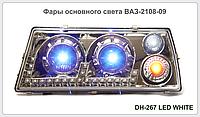 Тюнингованная оптика на ВАЗ 2108-99 CHROM 1 линза + DRL