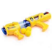 Детский пистолет Na-Na с шариками IM132