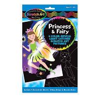 Развивающая игрушка Melissa&Doug Набор царапок Принцессы и феи (MD5899)