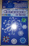 Новогодние украшения из бумаги Снежинки