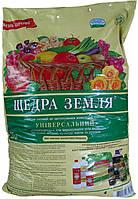"""Субстрат """"Щедрая  земля""""   25л"""