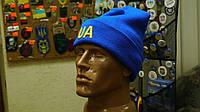 """Шапка """"UA"""" синя, зимова, купити шапку символіка, тризуб шапка, купити тризуб шапка українська жовта"""