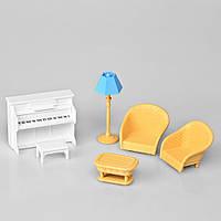 Игровой набор мебели для гостиной (Счастливая семья) IF237