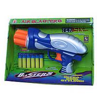 Детское помповое оружие IM129