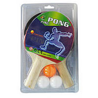 Детский набор для настольного тенниса с мячами IE85