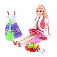 Кукла для девочек с гитарой и аксессуарами ID45C