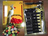 """Карвинг """"Borner GmbH"""" (художественная резка по овощам, фруктам и мылу)"""