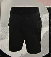 Защитные шорты лыжные, сноубордическая защита от падений