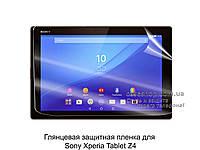 Глянцевая защитная пленка для Sony Xperia Tablet Z4
