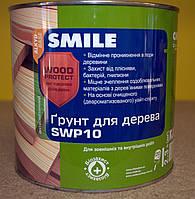 Алкидный грунт антисептирующий  для дерева Wood Protect SWP10 Smile ( 2,3 л)