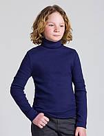 Водолазка темно-синяя и серая детская