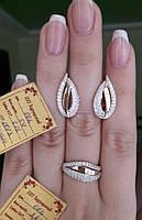 Комплект украшений из серебра с золотом серьги и кольцо