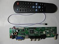 Универсальная плата монитора HDVX9-AS V2.0 ТВ тюнер HDMI 23 Разрешения (перемычками)