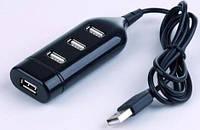 USB хаб UHB-CT02 4 порт