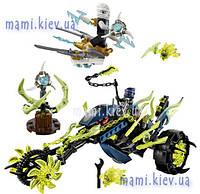 Ninja 10395 фантом ниндзя
