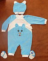 Велюровый костюм тройка для новорожденных