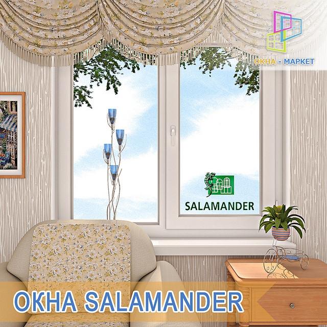"""Окна пластиковые Salamander ОРИГИНАЛ, интернет-компания """"Окна Маркет"""""""
