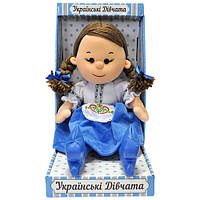 Мягкая кукла-игрушка Калина из серии Украинские девчата в подарочной упаковке Lava муз.укр.яз. 24см