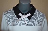 Блуза женская классическая