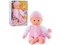 Интерактивная кукла Мила для маленькой мамы, гулит, смеется, высота 40 см