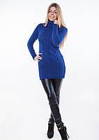 Женский зимний длинный вязаный свитер с высоким воротником