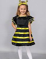 Карнавальный костюм Пчелка