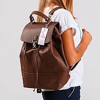 Коричневый модный рюкзак для девушек №1362