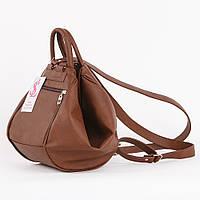 Коричневый молодежный рюкзак женская сумочка №1310r1