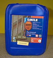 Акриловый лак тонирующий для древесины и минеральных оснований Wood Protect SL 42 Smile (5 кг)