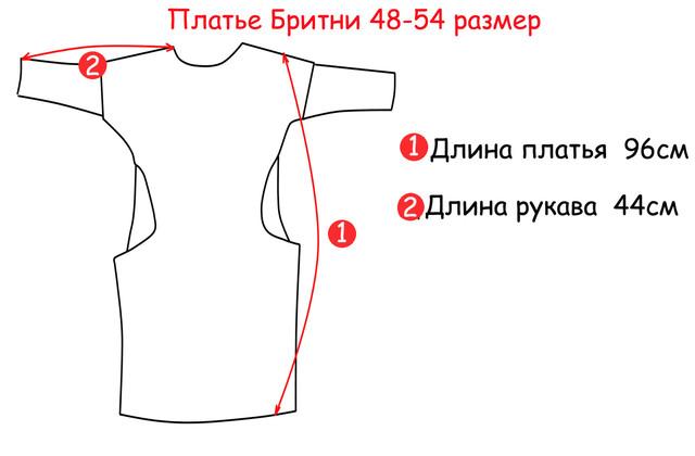 Основные замеры платьев для полных девушек Бритни PlBrT54