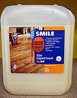 Акрилово-полиуретановый  лак (полуматовый)  для паркета Wood Protect SL 44 Smile (5 кг)