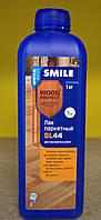 Акрилово-полиуретановый  лак (глянцевый)  для паркета Wood Protect SL 44 Smile (1 кг)