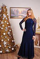 Платье в пол гипюровое темно-синее, фото 1