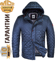 Куртки лучшие зимние Мос оптом