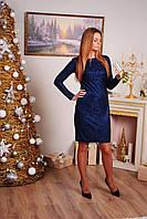 Платье женское с молнией темно-синее, фото 1