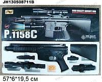 Пневматический автомат Детское оружие Автомат Cyma P 1158 C+прицел+фонарик Крутой подарок сыну!