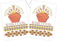 Заготовка для вышивки свадебного рушныка 44х220 см № 05