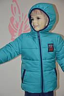 Куртка подростковая зимняя на флиме