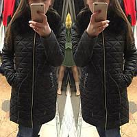 Женская стильная стеганная куртка с мехом
