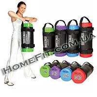 Мешок для кроссфита Power Bag: 5кг,10кг, 15кг, 20кг