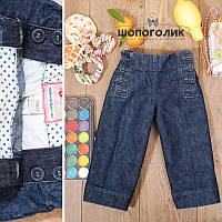 Детские джинсы «Next»