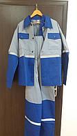 Костюм рабочий. Полукомбинезон + куртка с светоотражателями