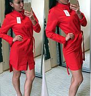 Платье -рубашка с хвостом