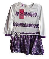 Детское платье 3 ― 5 лет